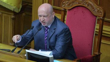 Александр Турчинов. Архивное фото.