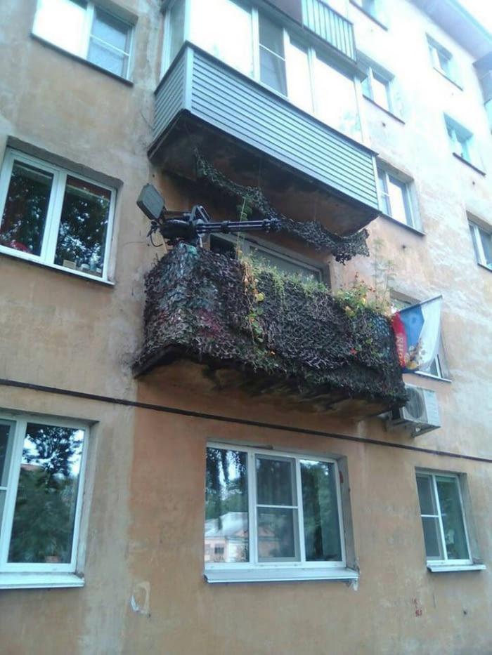 Оборона балкона