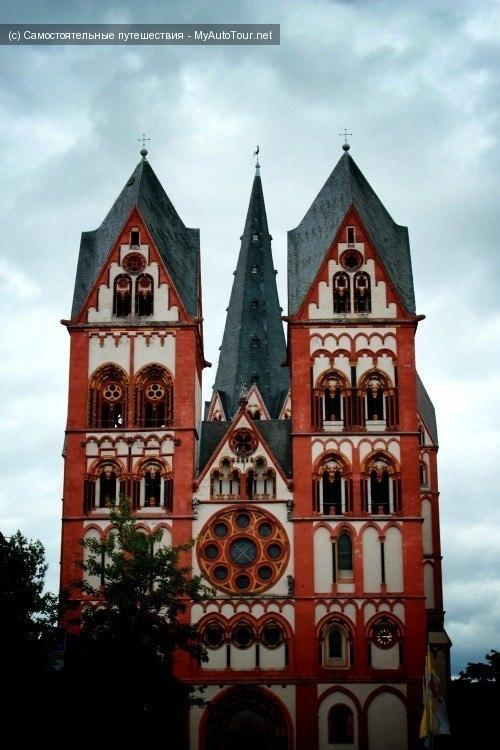 Лимбург-на-Лане. Собор