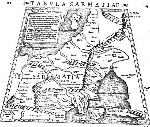 Повседневная жизнь восточных славян в раннем Средневековье