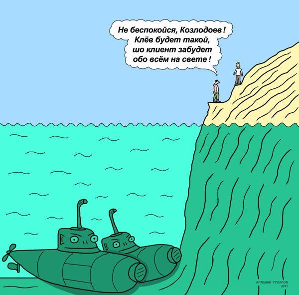 афоризм про лодку