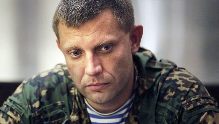 Глава ДНР Захарченко выиграет выборы на Украине