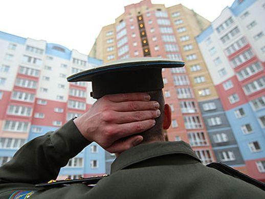 Госдума РФ приняла закон о жилье для военнослужащих
