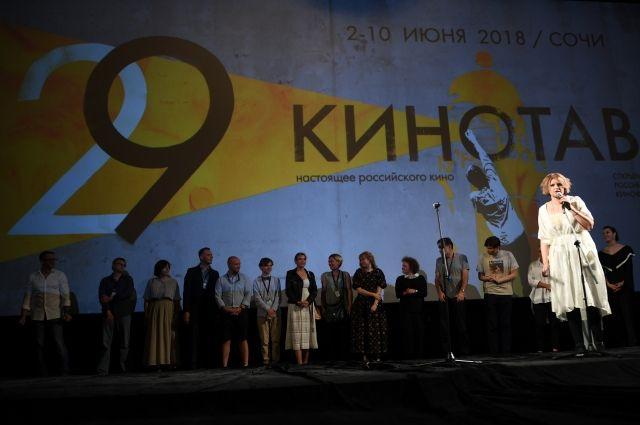Картина Авдотьи Смирновой получила приз зрительских симпатий на «Кинотавре»