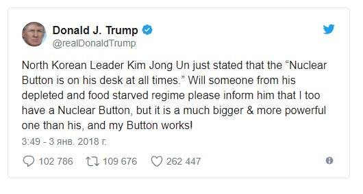 Глобальная политика эпохи ве…