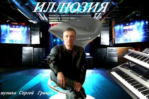 """Сергей Грищук """"Прикосновение души"""" - чарующая музыка"""