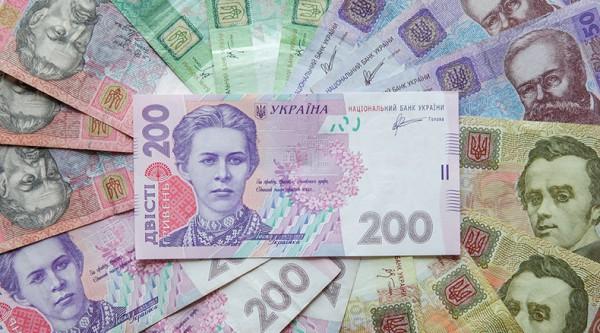 Украинская валюта упала ниже…