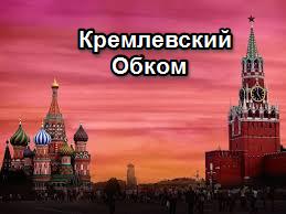 Банер розовый кремль