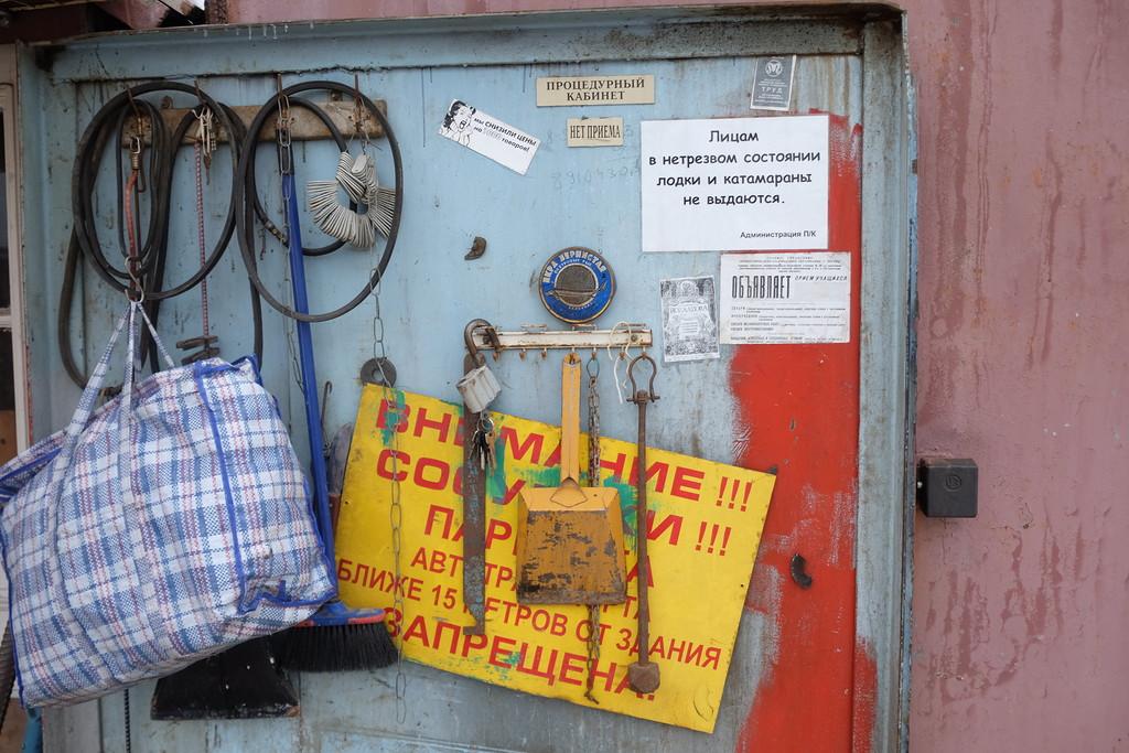 Воскрешатель. На юго-востоке Москвы, находится дом с чудесами...