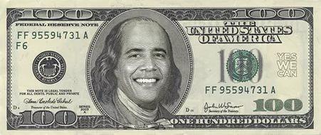 Доллар будет стоить 168 рублей
