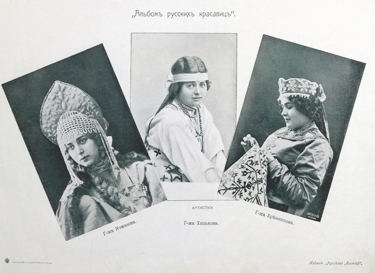 Фотоальбом русских девушек 18 фотография