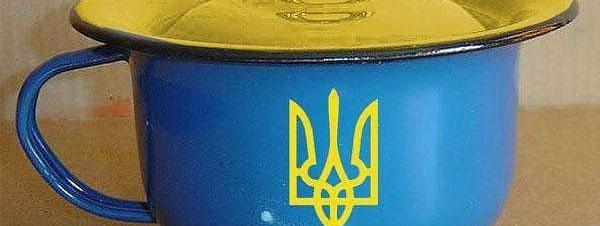 Жена Марчука назвала Украину…