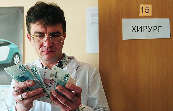 Россиянам предложат приобрести отдельный полис для платных услуг