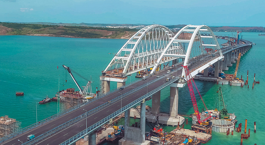 Мосты объединяют