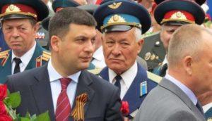Власти Украины определили, кто будет штрафовать за георгиевские ленты