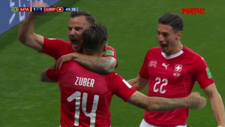 Марсело: «Ничья со Швейцарией поможет нам в следующих матчах»