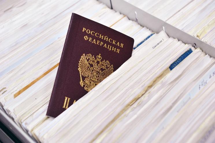 """Резидент """"Сколково"""" разработал технологию распознавания внутреннего паспорта"""
