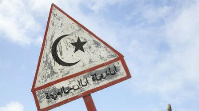 Турецкая полиция ликвидировала цех «Исламского государства» по производству монет
