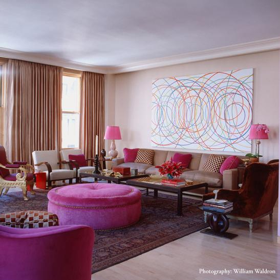 Дизайн серо-розового зала
