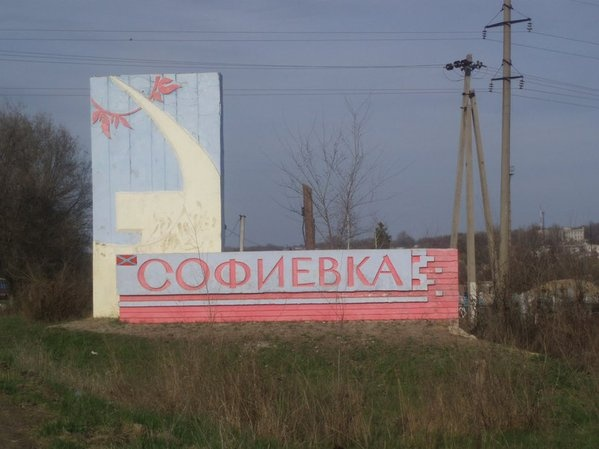 Флаги Новороссии над Днепром