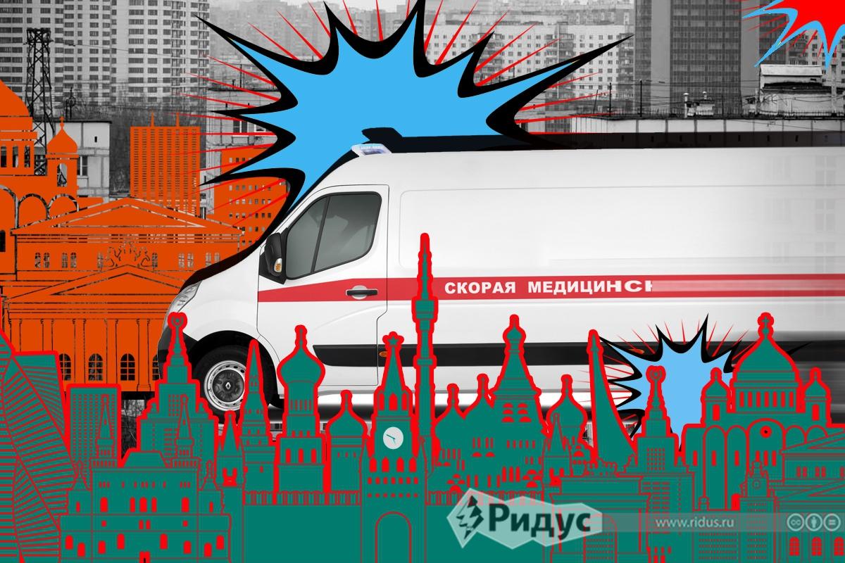Спаситель или убийца: почему водители скорой считают, что им можно все
