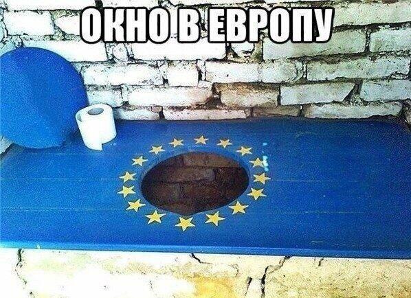 Донецк – куда идет Европа?