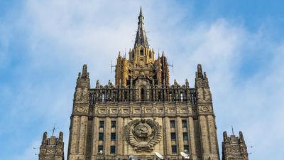 МИД РФ: Румыния превращается…