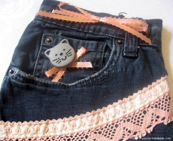 Модные сумки из старых джинсов (45) (700x570, 265Kb)
