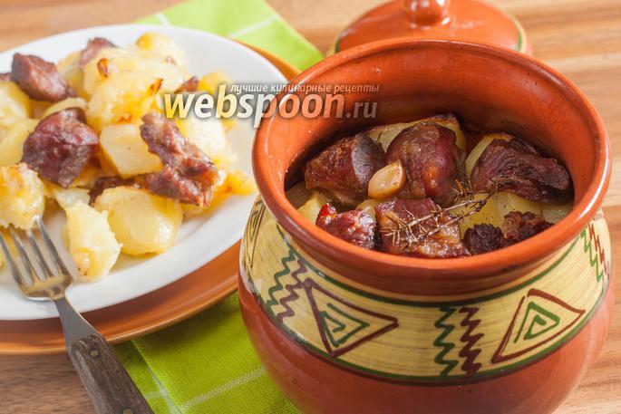 Баранина в горшочке с картошкой