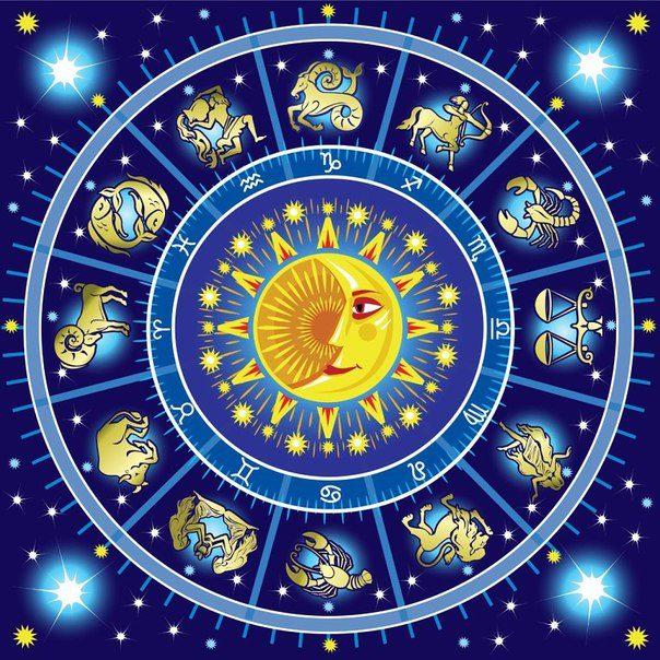 Грязная правда о знаках зодиака. Кто ваши друзья на самом деле?