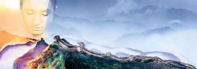 17. Великая Стена боди-арт, художник, человек-змея