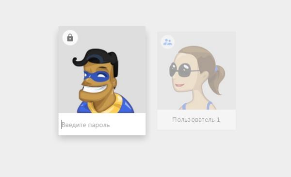 Как в Google Chrome поставить пароль на профиль