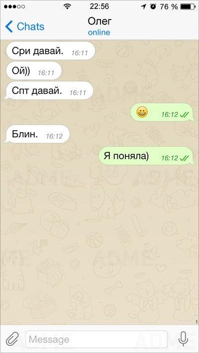 Ой ))