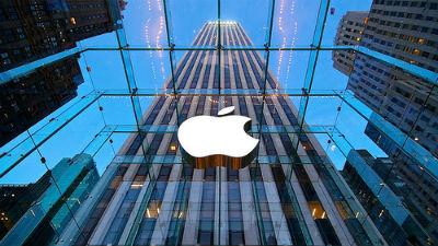 Капитализация Apple побила р…