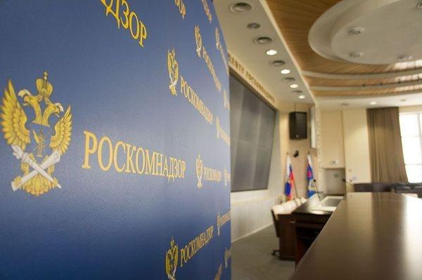 Роскомнадзор объяснил решение разблокировать более 7 млн IP-адресов