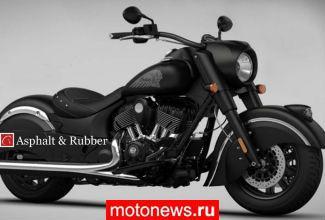 Первое фoто мотоцикла Indian Chief Dark Horse
