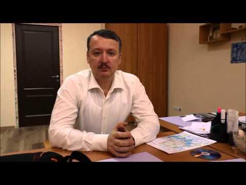 """Стрелков опрокинул спекуляции о """"сдаче"""" Донецка и закрыл эту тему"""