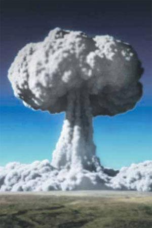 Ядерная похоть