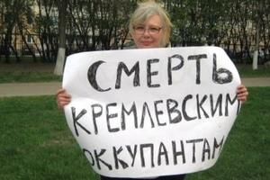 Грешно смеяться над украинской пропагандой. Чисто поржать
