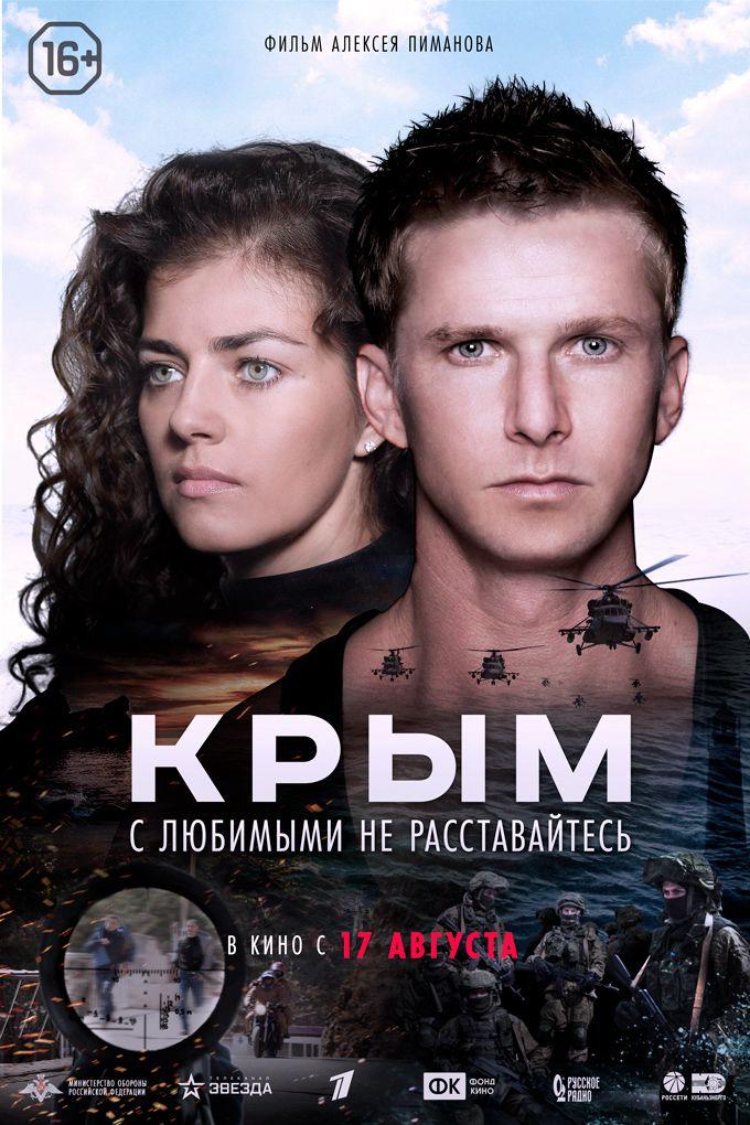 Русские мелодрамы  смотреть онлайн бесплатно Список