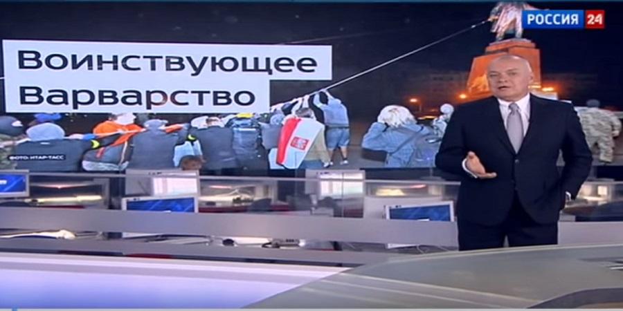 Киселев: Ленинопад требует осмысления