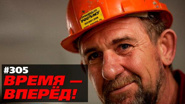 Экономика России встаёт на к…