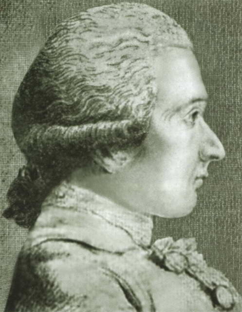 Скандальный аристократ Маркиз де Сад
