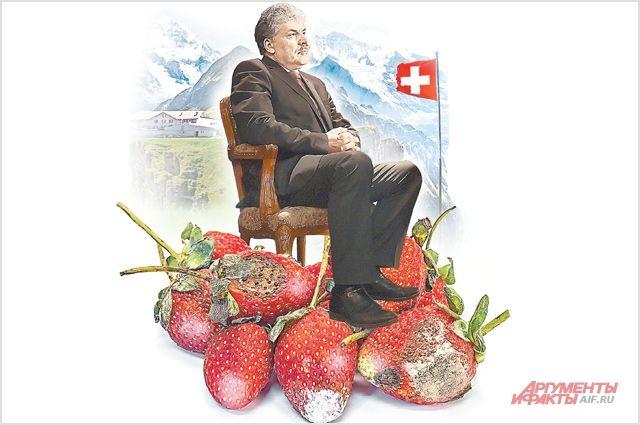 Заблудился в Альпах