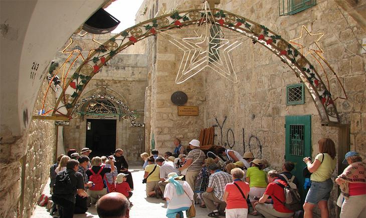 Дорога скорби в Иерусалиме
