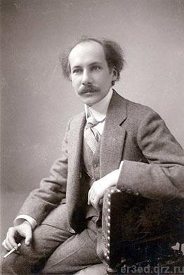 Андрей Белый. Брюссель. 1912