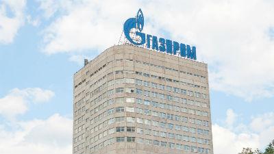 СМИ: «Газпром» решил «заморозить» строительство части трубы для «Турецкого потока»