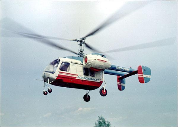 вертолётов соосной схемы»