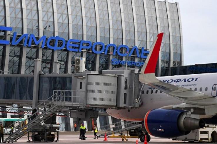 Полеты в Крым будут субсидир…