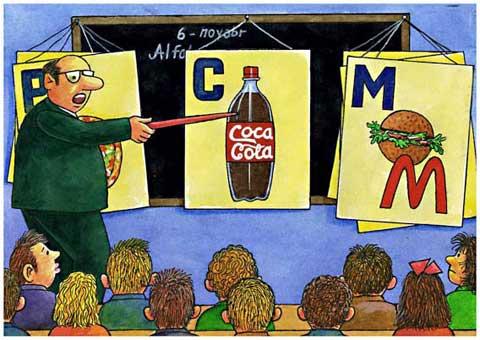 caricature and british schools